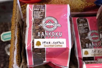 おすすめコーヒー:中煎りモカ・イルガチェフィ