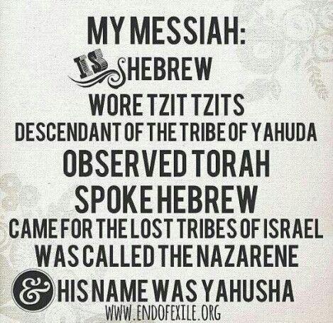 Yeshua Truth blog-Zeolously proclaiming YHWH TRUTH! WARNING