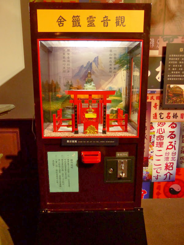 Fortune Tellers, Diseurs de bonne aventure Taïwanais - P1040274.JPG