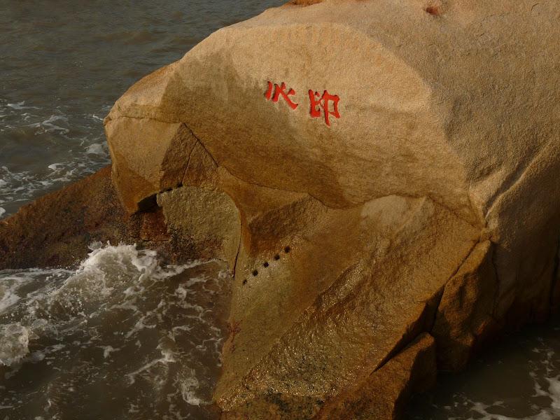 Chine, Fujian. Gulang yu island, Xiamen 2 - P1020175.JPG