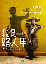Li Xiao Long  China Actor