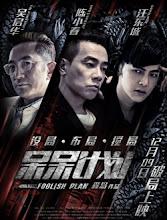 Foolish Plan  China Movie