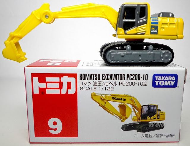 Máy xúc Komatsu Excavator PC200-10 thật xinh xắn và đẹp mắt
