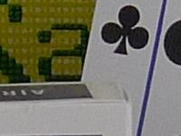 Panasonic LX5 Imagen de muestra