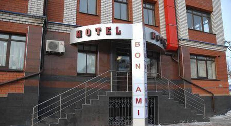 Bon Ami Hotel