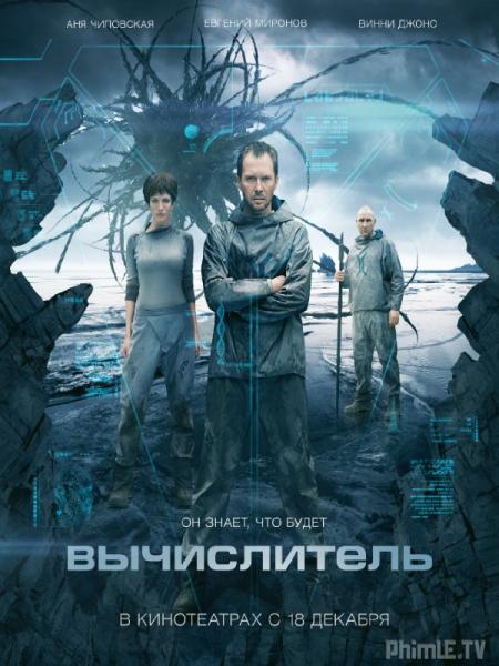 Phim Hành Tinh Xt-59 (hành Tinh Lạ) - Vychislitel - Thuyết minh