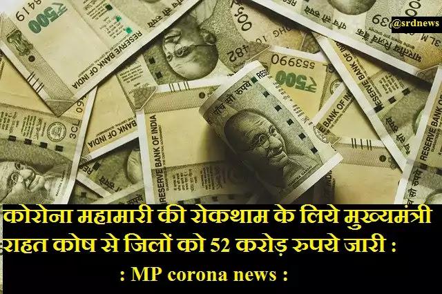MP corona news