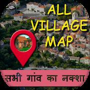 All Village Map - सभी गांव का नक्शा
