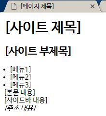 파일:html5ex.png