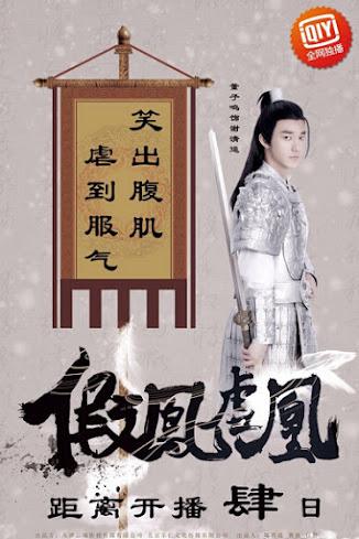 False Phoenix / Fake Phoenix China Drama