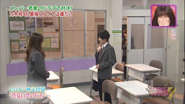 161213 NOGIBINGO!7~女の子なら輝きたい!最強ヒロイン決定戦~.ts - 00054