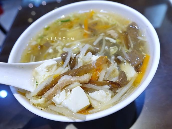 16 巧之味水餃 干貝水餃 台北美食