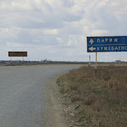 UralEuropa080.jpg