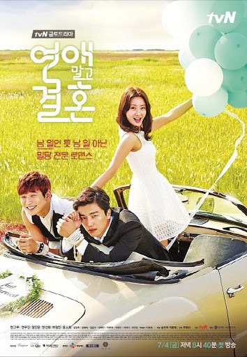 Marriage Not Dating (2014)