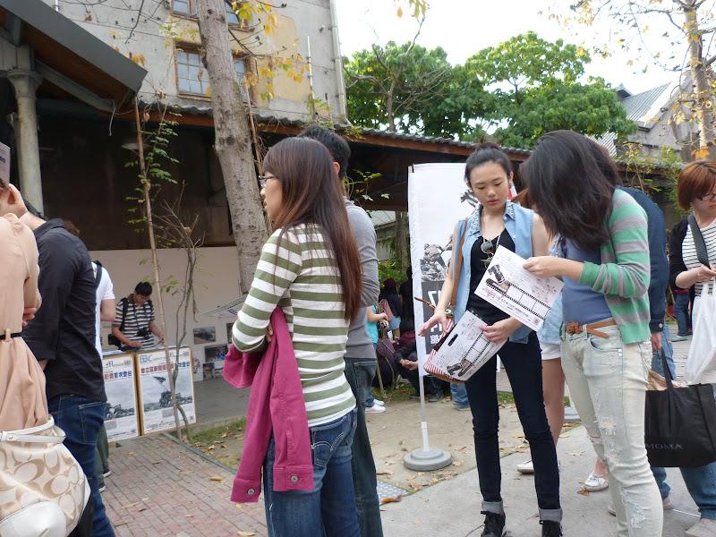 TAIWAN  Taipei - P1260170.JPG