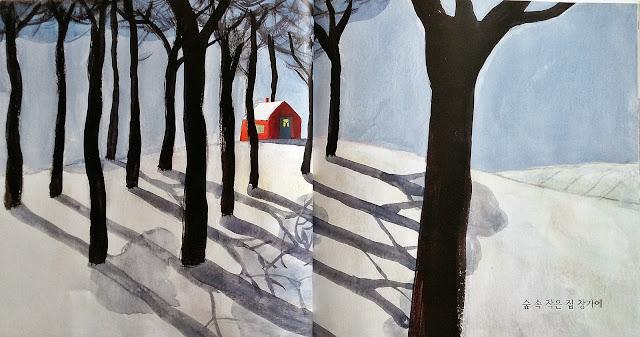 숲속 작은 집 창가에