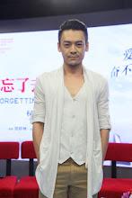 Wang Zi Yi China Actor
