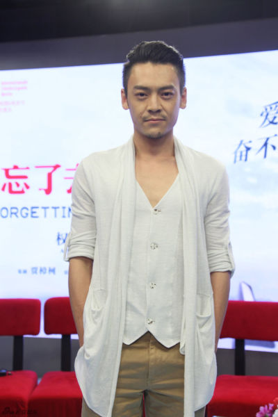 Leo Wang Ziyi China Actor