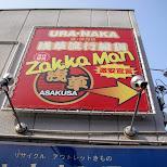 zakka man in Asakusa, Tokyo, Japan
