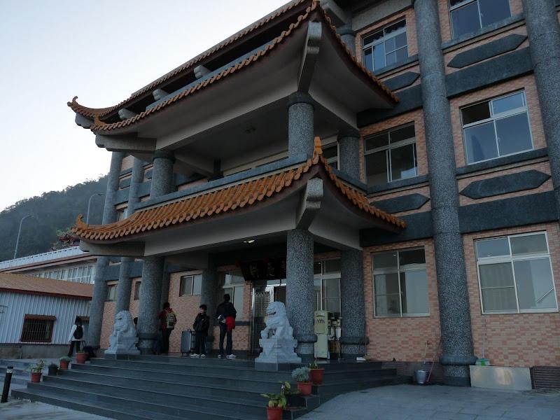 Temple et hébergement