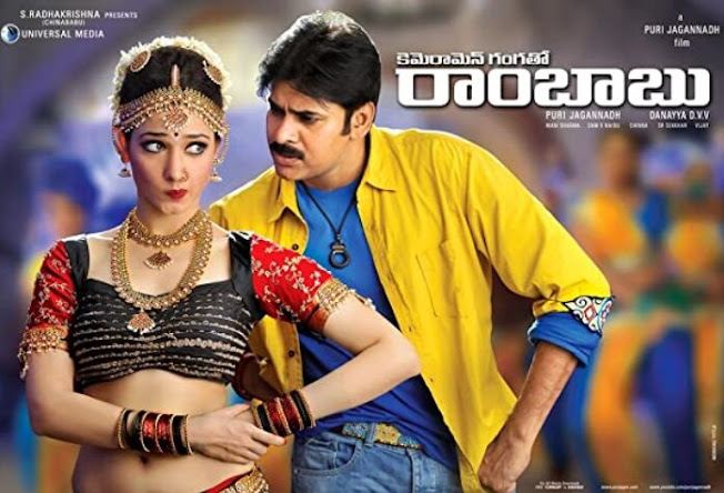 Cameraman Gangatho Rambabu (2012) is an Indian Telugu political action film written and directed by Puri Jagannadh. The film stars Pawan Kalyan, Tamannaah and Gabriel Bertante in the lead roles while Prakash Raj and Kota Srinivasa Rao plays their characters in supporting roles. It is the second collaboration of Pawan Kalyan and Puri Jagannadh after Badri (2000). Cameraman Gangatho Rambabu (2012) is released on 18th October, 2012 in India.