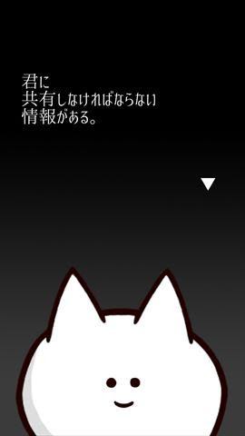 game_021.JPG