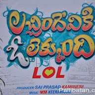 Lachimdeviko Lekkundi Movie Pressmeet