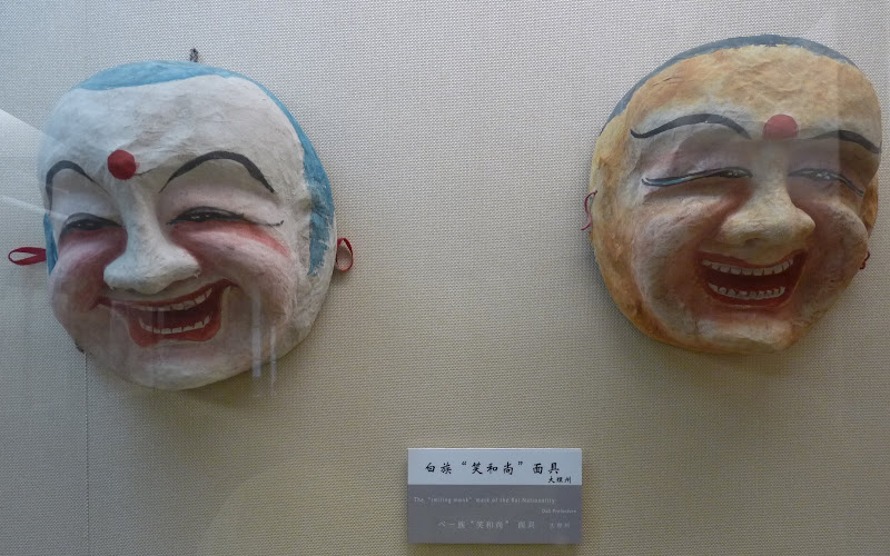 CHINE.YUNNAN.KUN MING Temple, jardin horticole,Musée des minorites - P1270421.JPG