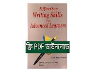 Effective Writing Skills for Advanced Leathers বইটির ফ্রি PDF কপি ডাউনলোড করে নিন