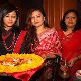 नेपाल संवत् ११३३ नयाँ वर्ष कार्यक्रम सम्पन्न