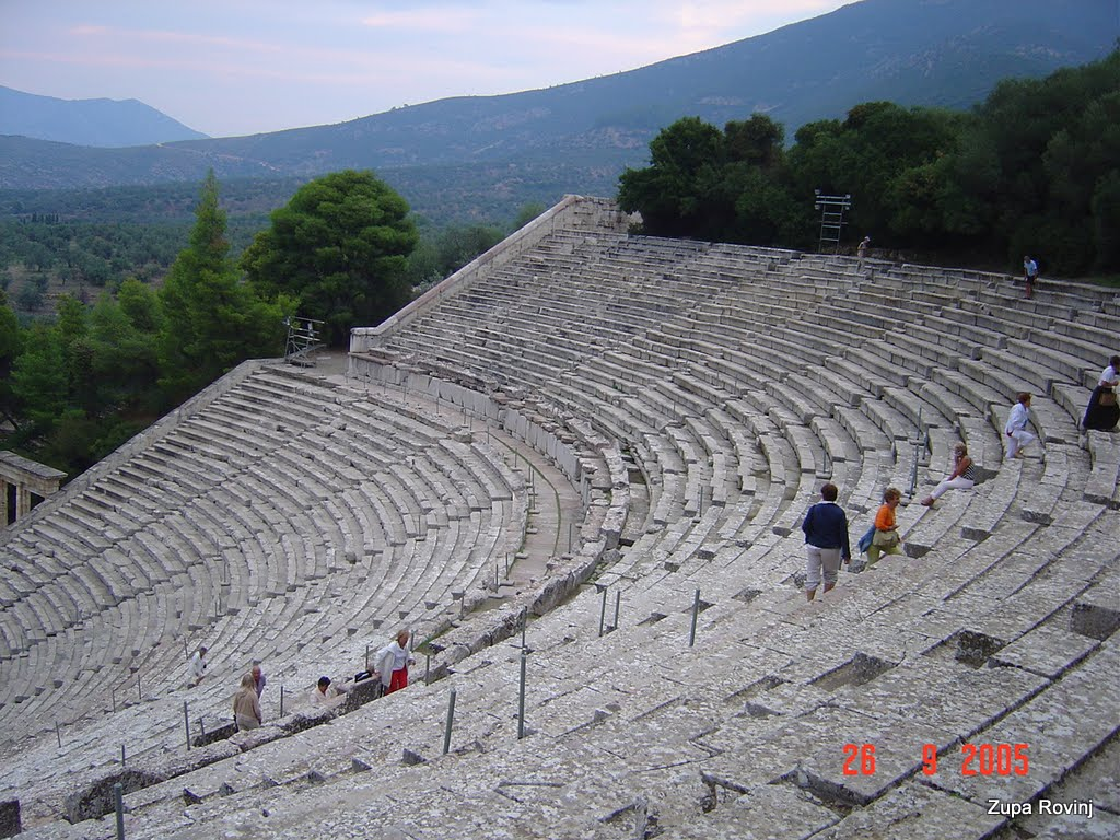 Stopama sv. Pavla po Grčkoj 2005 - DSC05571.JPG