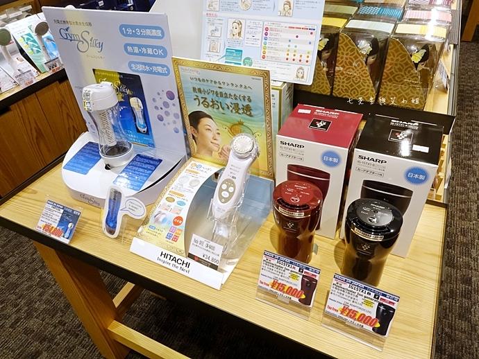 33 九州 福岡天神免稅店 九州旅遊 九州購物 九州免稅購物