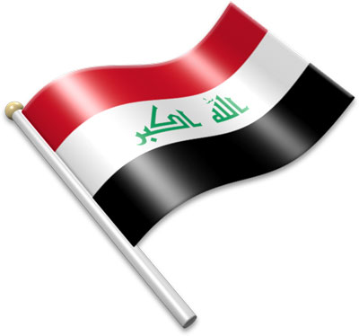 The Iraqi flag on a flagpole clipart image