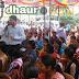 जमुई DM ने अलीगंज वासियों से किया सीधा संवाद, कहा अब नहीं चलेगी बिचौलियागिरी