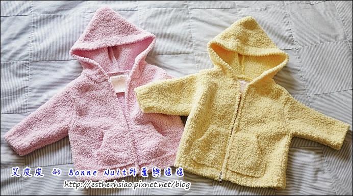 1 Bonne Nuit 兒童舒毯系列 baby外套