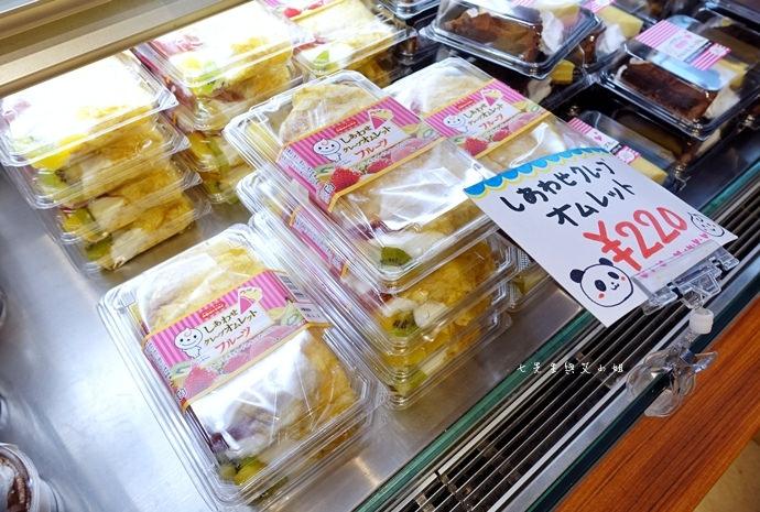 21 東京超便宜甜點 Domremy Outlet 甜點 Outlet