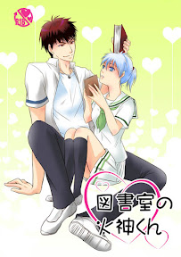 7/5【DCR7】新刊サンプル(女体化) kuroko no basket sample