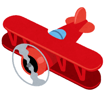 飛行機400×375.png