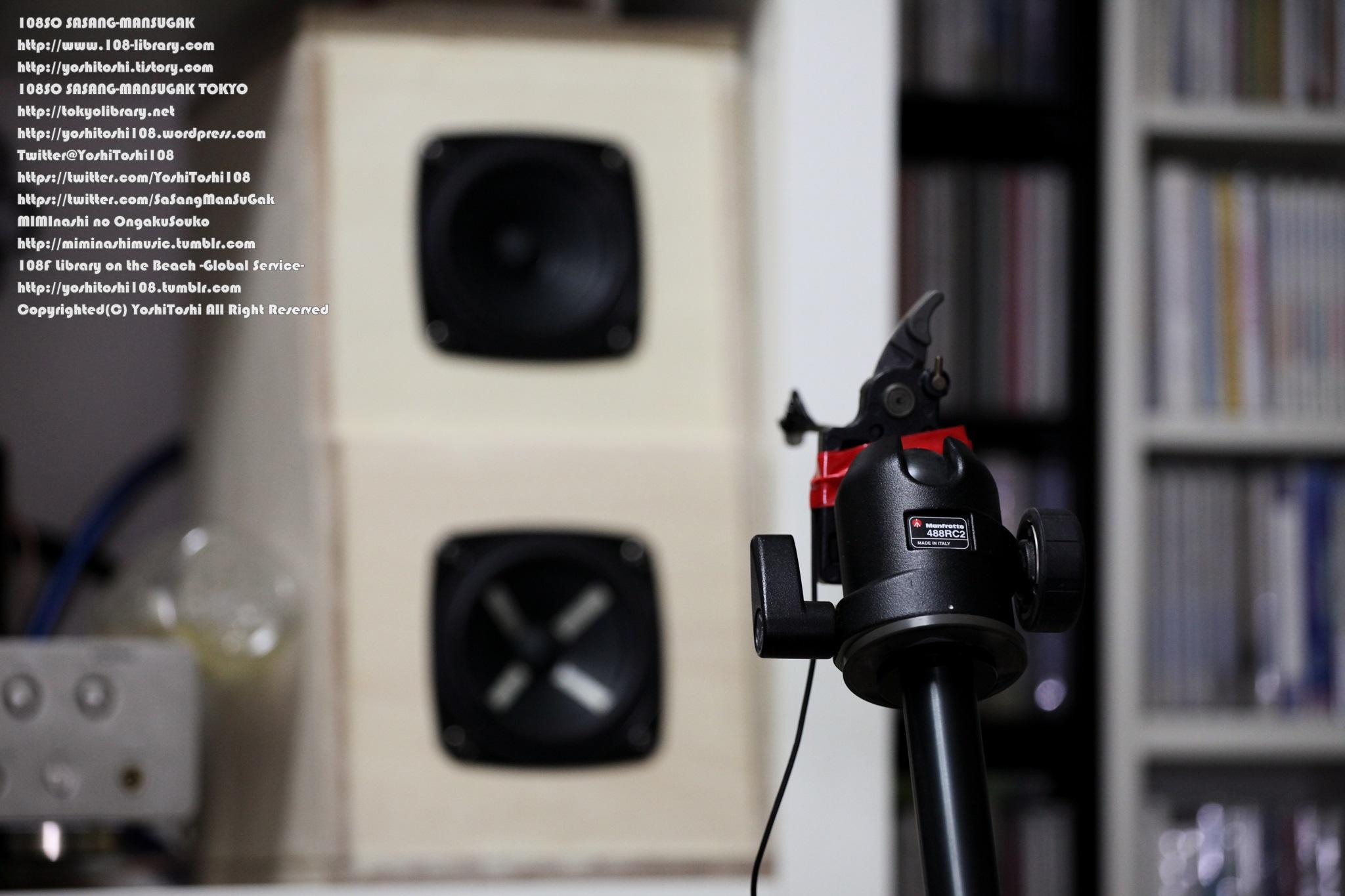 交差配置専用機 自作スピーカー 新型 周波数特性 測定