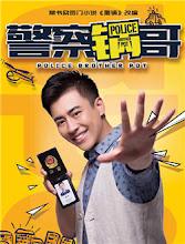 Hei Guo  China Drama