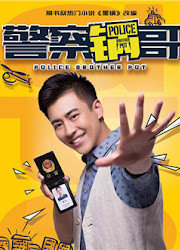 Police Brother Pot China Drama