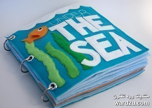 كتب مجسمة لطفلك من قماش الجوخ