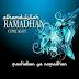 Tamu Agung Itu Bernama Ramadhan