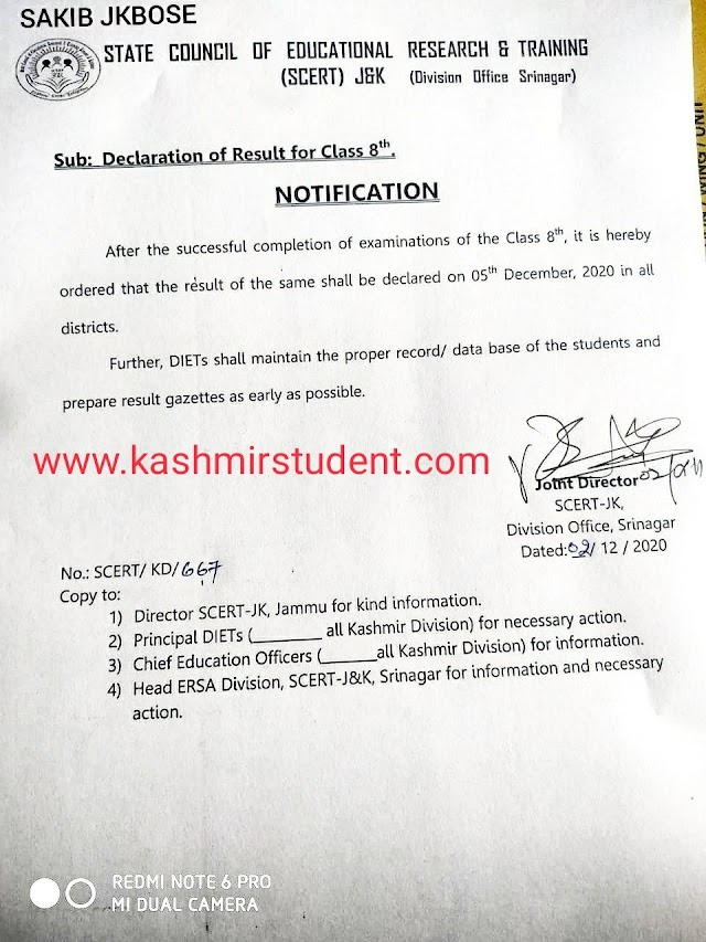 SCERT Class 8th Result Update | Check Notification Here