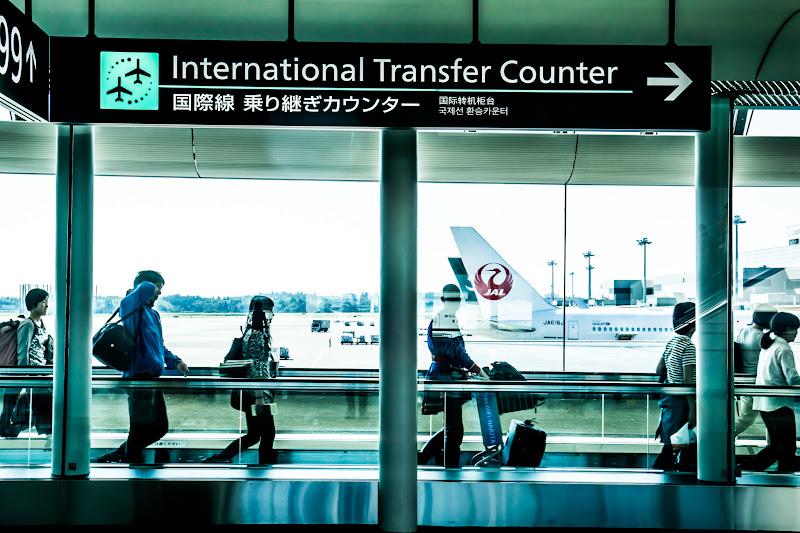 成田空港 人 1