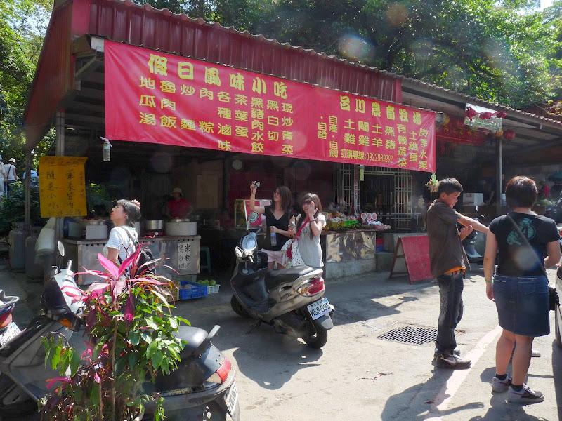 TAIWAN.Dans la région de MIAOLI - P1090416.JPG