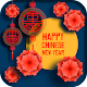 Chinese New Year Greeting Card Download on Windows