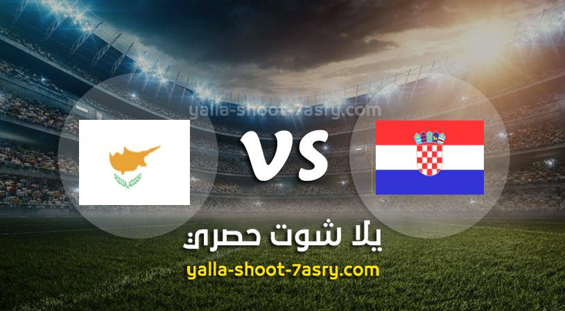 مباراة كرواتيا وقبرص