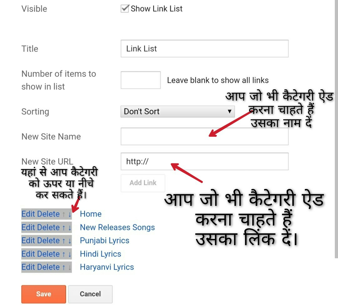 blogger theme ko edit karna Hindi mein