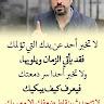 Abdelhady Abrahiem